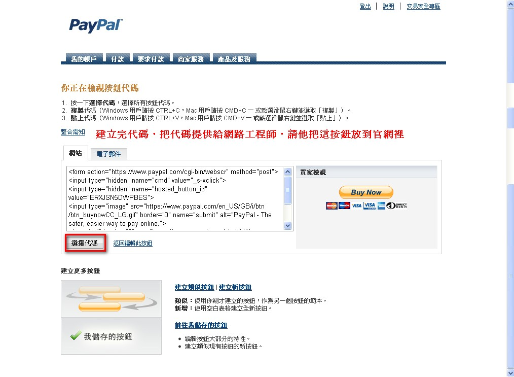 Index of /images/Roxy/PayPal
